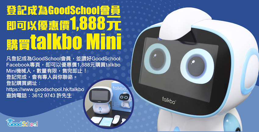 talkbo Mini