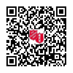 救世軍中原慈善基金油塘幼稚園 salvation QR CODE