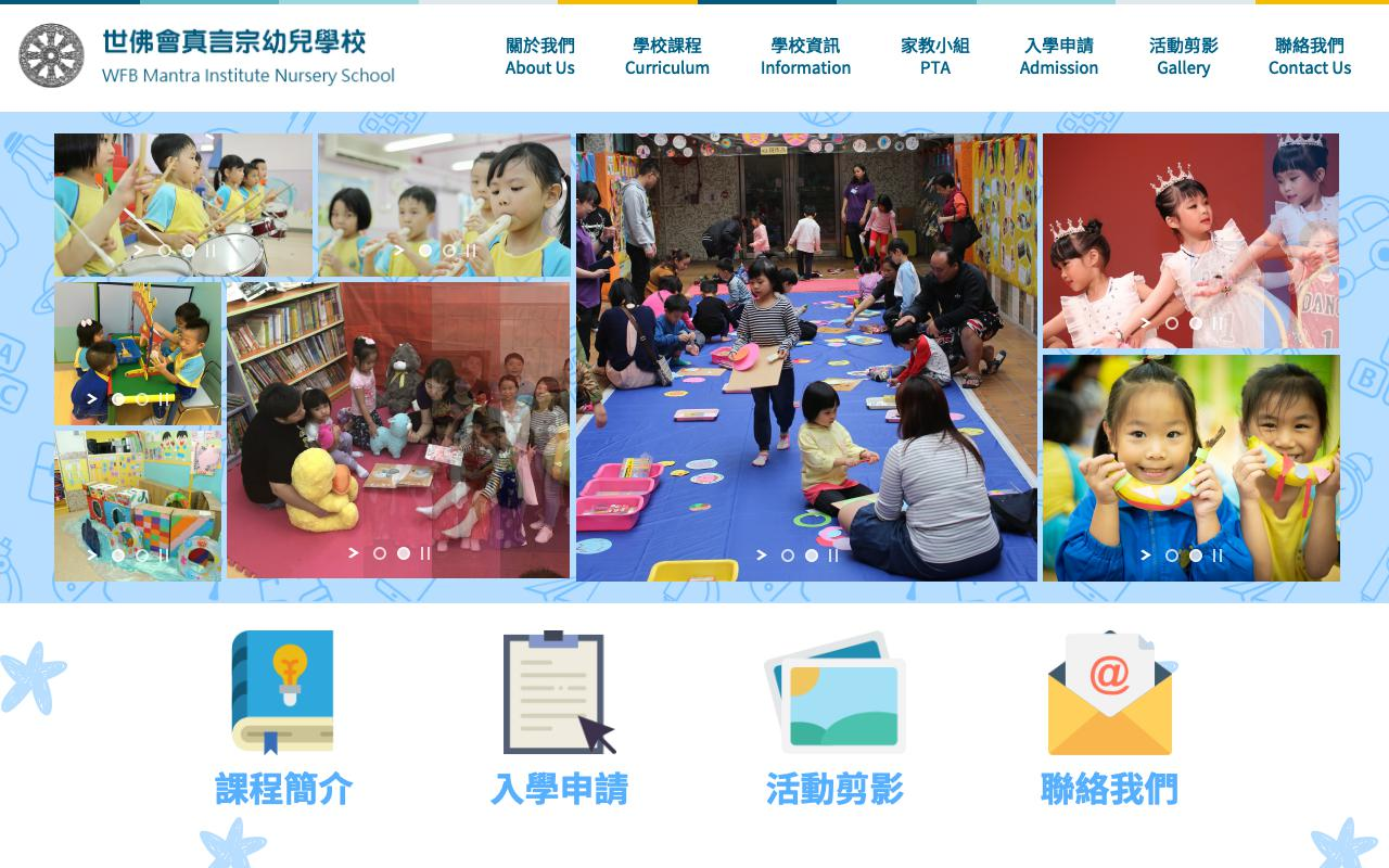 Screenshot of the Home Page of W F B MANTRA INSTITUTE NURSERY SCHOOL