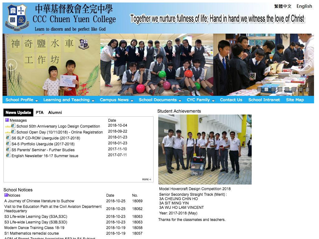 Screenshot of the Home Page of CCC Chuen Yuen College
