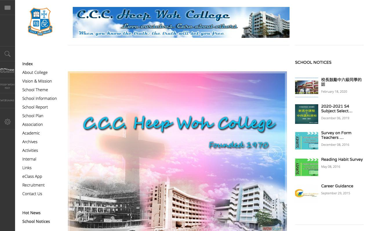 Screenshot of the Home Page of CCC Heep Woh College