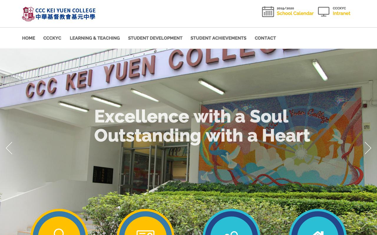 Screenshot of the Home Page of  CCC Kei Yuen College