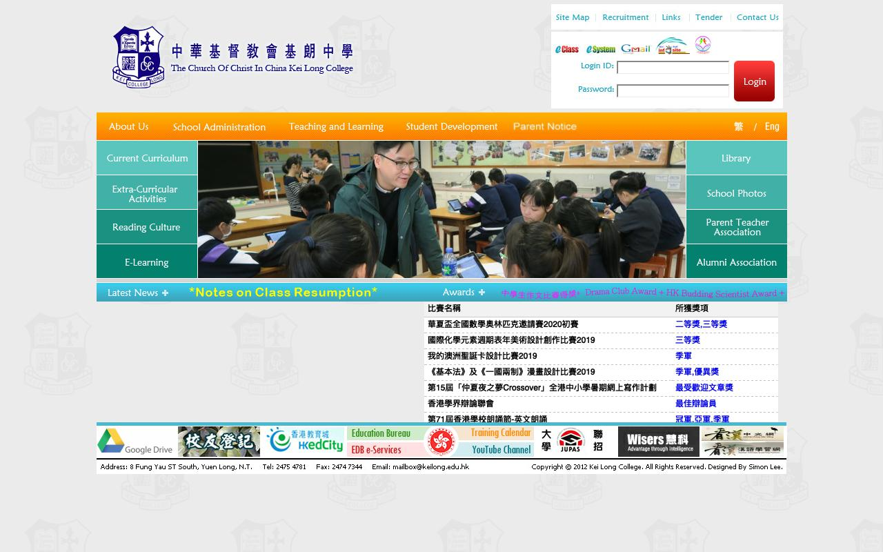Screenshot of the Home Page of CCC Kei Long College