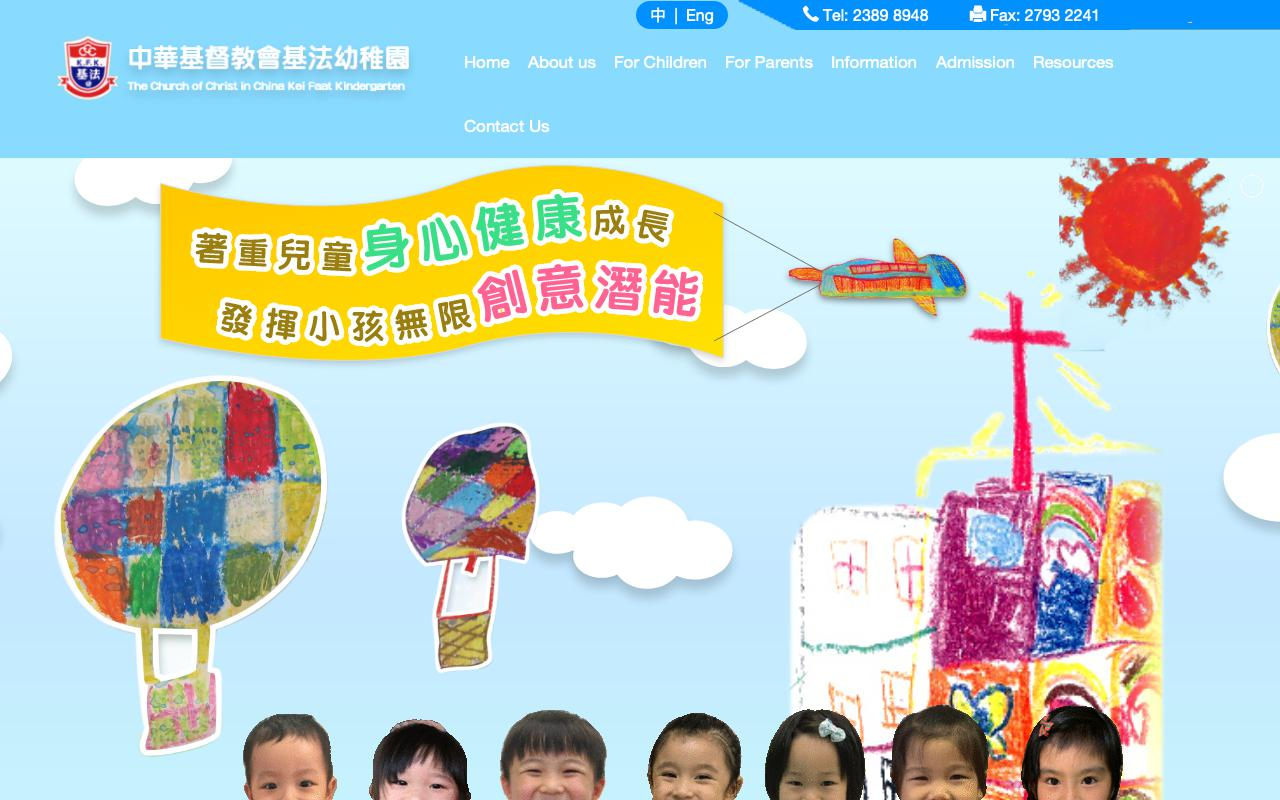 Screenshot of the Home Page of THE CHURCH OF CHRIST IN CHINA KEI FAAT KINDERGARTEN