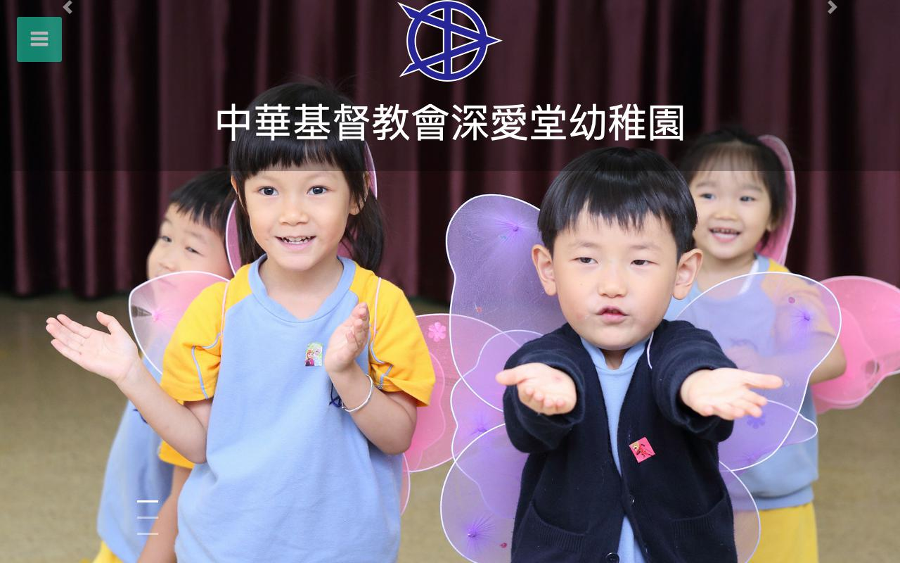 Screenshot of the Home Page of THE CHURCH OF CHRIST IN CHINA SHUM OI CHURCH KINDERGARTEN