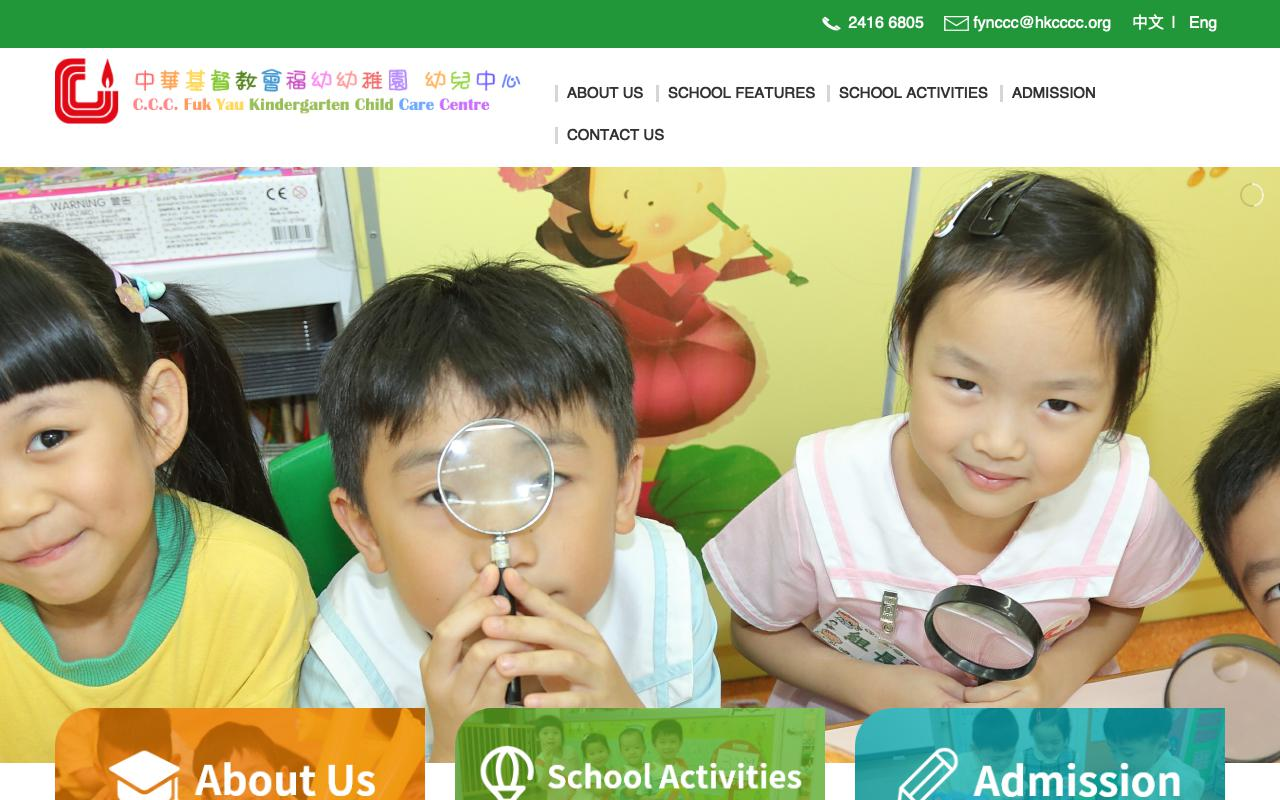 Screenshot of the Home Page of THE CHURCH OF CHRIST IN CHINA FUK YAU KINDERGARTEN