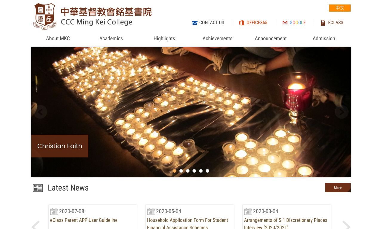 Screenshot of the Home Page of CCC Ming Kei College