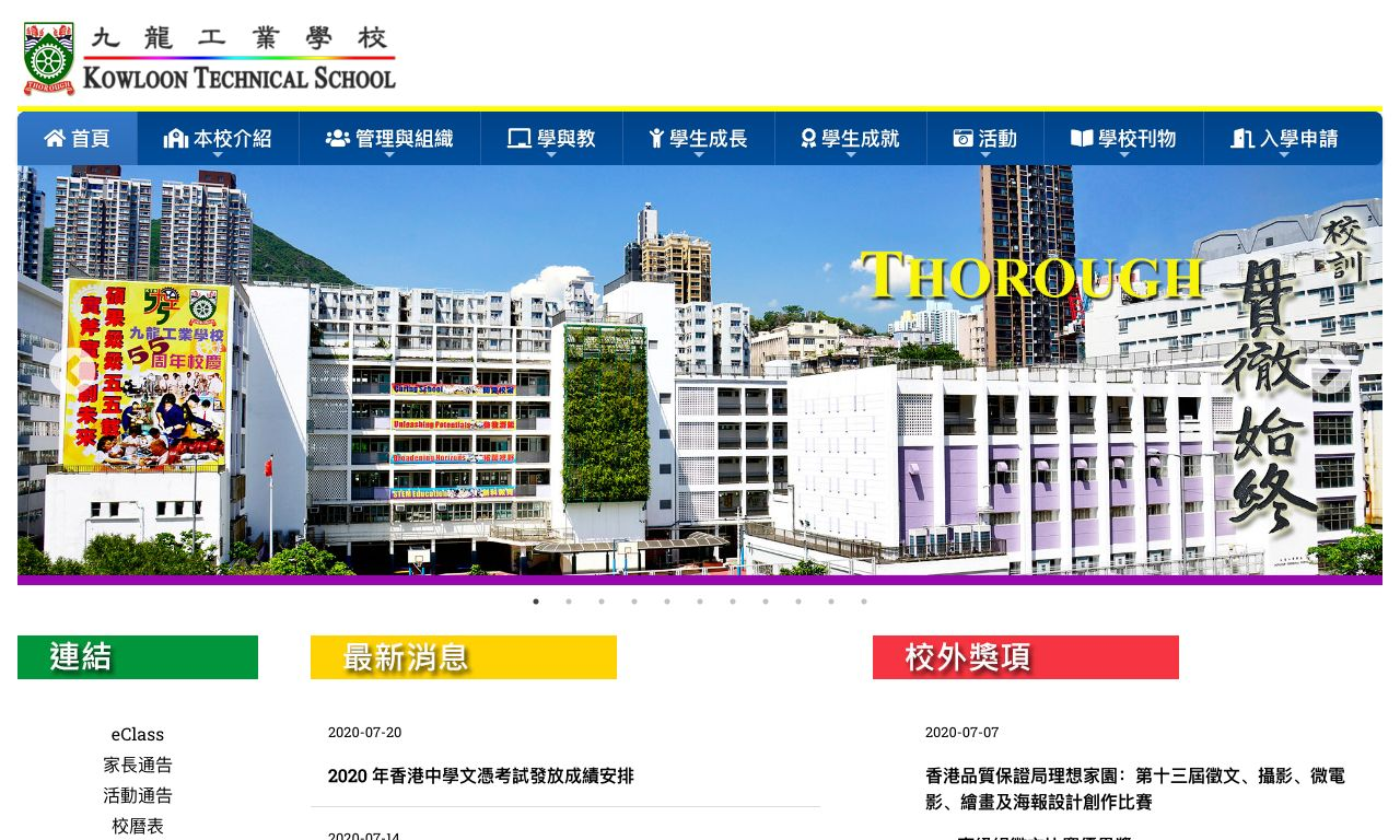 Screenshot of the Home Page of Kowloon Technical School