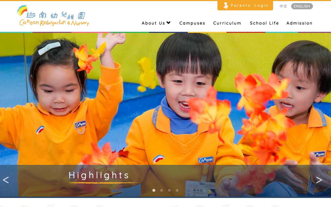 Screenshot of the Home Page of KOWLOON CANNAN ANGLO-CHINESE KINDERGARTEN