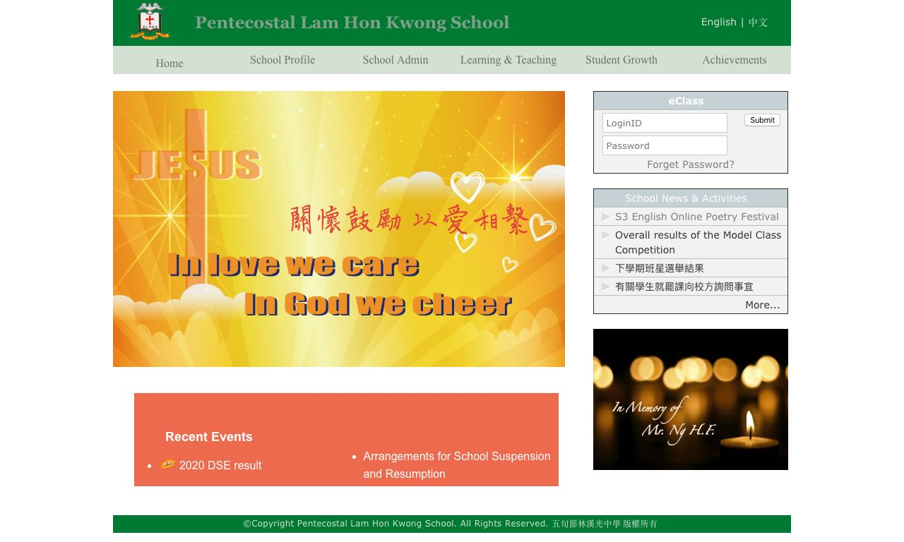 Screenshot of the Home Page of Pentecostal Lam Hon Kwong School