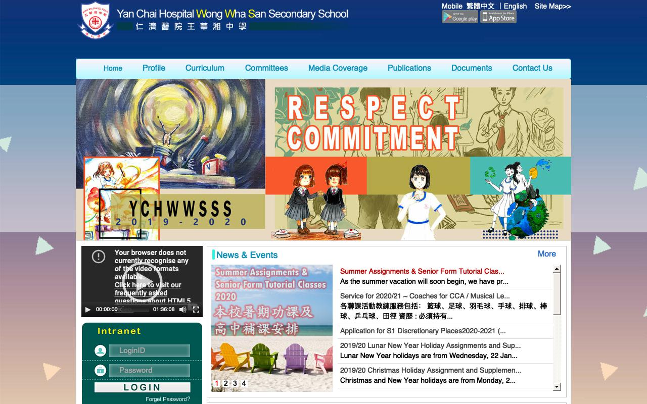 Screenshot of the Home Page of Yan Chai Hospital Wong Wha San Secondary School