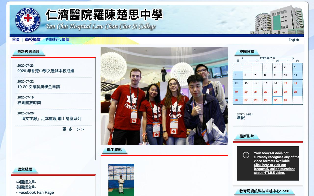 Screenshot of the Home Page of Yan Chai Hospital Law Chan Chor Si College