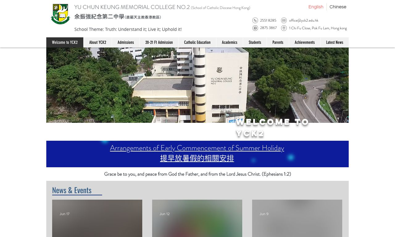 Screenshot of the Home Page of Yu Chun Keung Memorial College No. 2