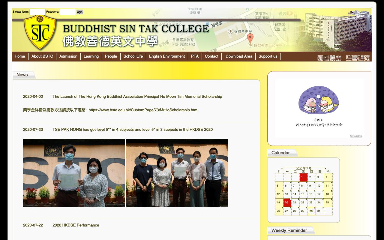 Screenshot of the Home Page of Buddhist Sin Tak College