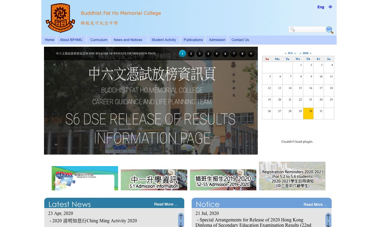 Screenshot of the Home Page of Buddhist Fat Ho Memorial College