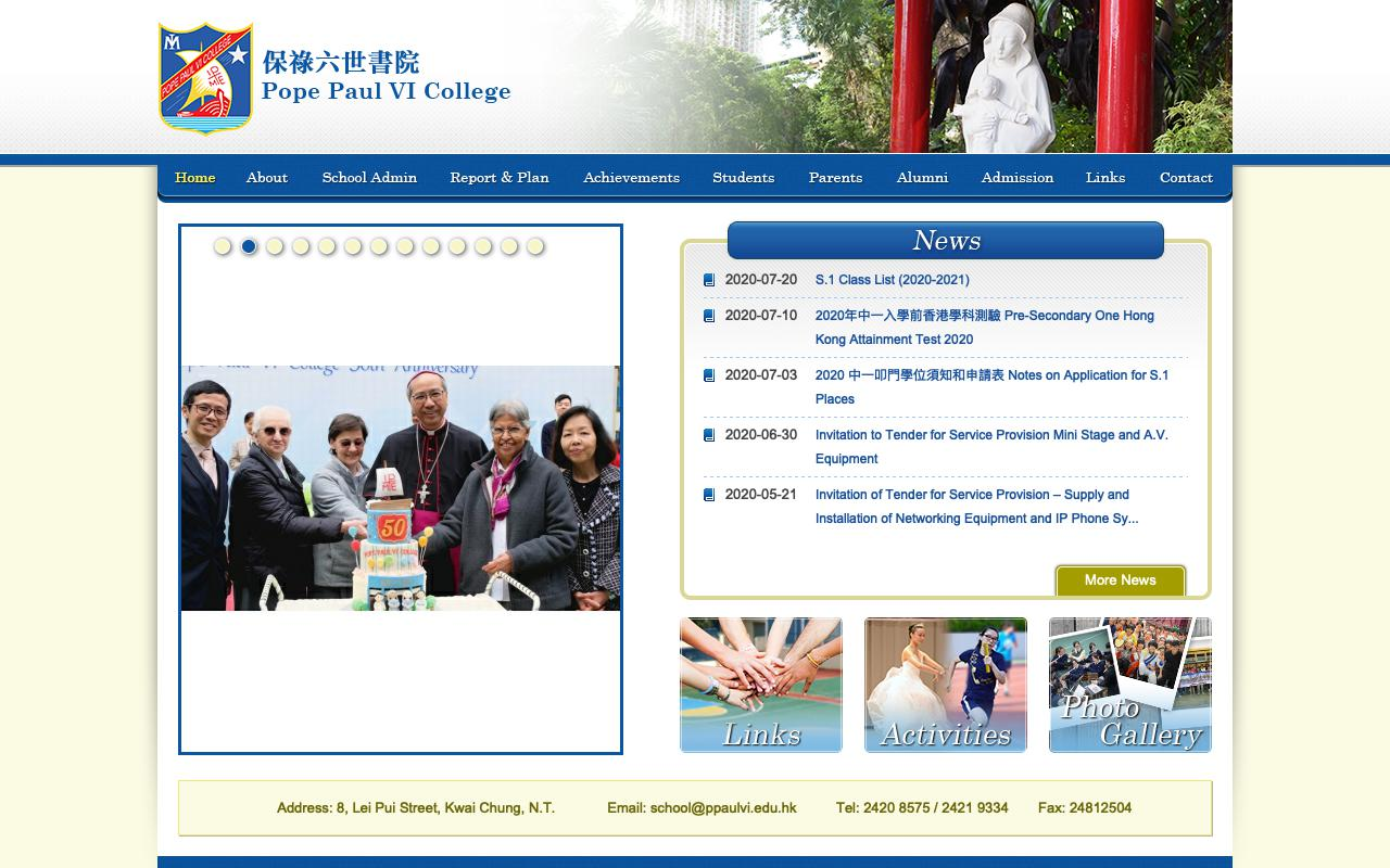 Screenshot of the Home Page of Pope Paul VI College