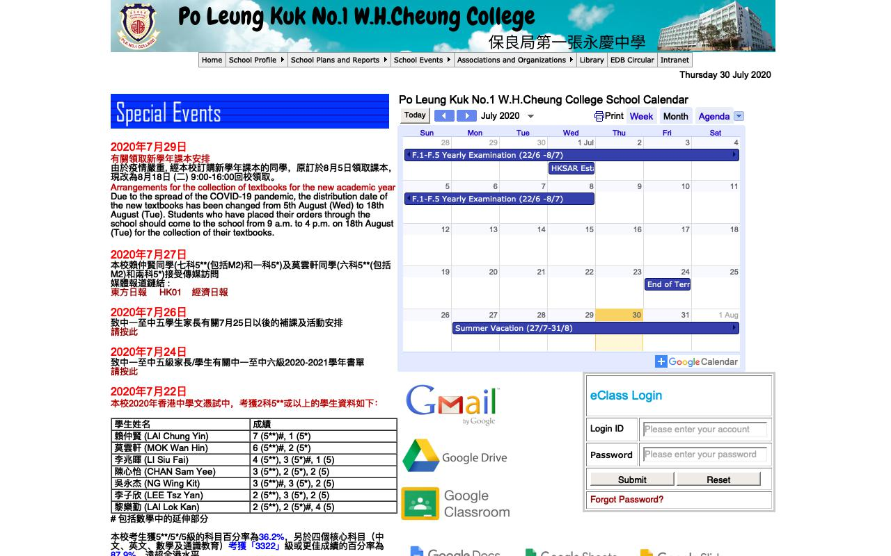 Screenshot of the Home Page of Po Leung Kuk No.1 W.H. Cheung College