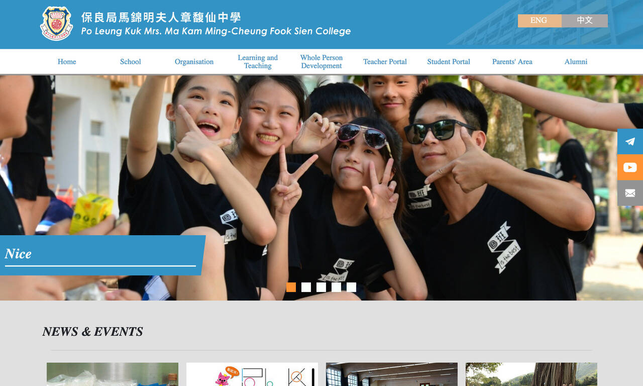 Screenshot of the Home Page of PLK Mrs. Ma Kam Ming-Cheung Fook Sien College