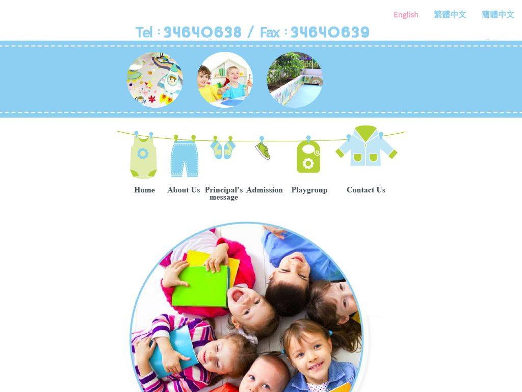 Screenshot of the Home Page of EXCEL LONDON HOUSE INTERNATIONAL KINDERGARTEN