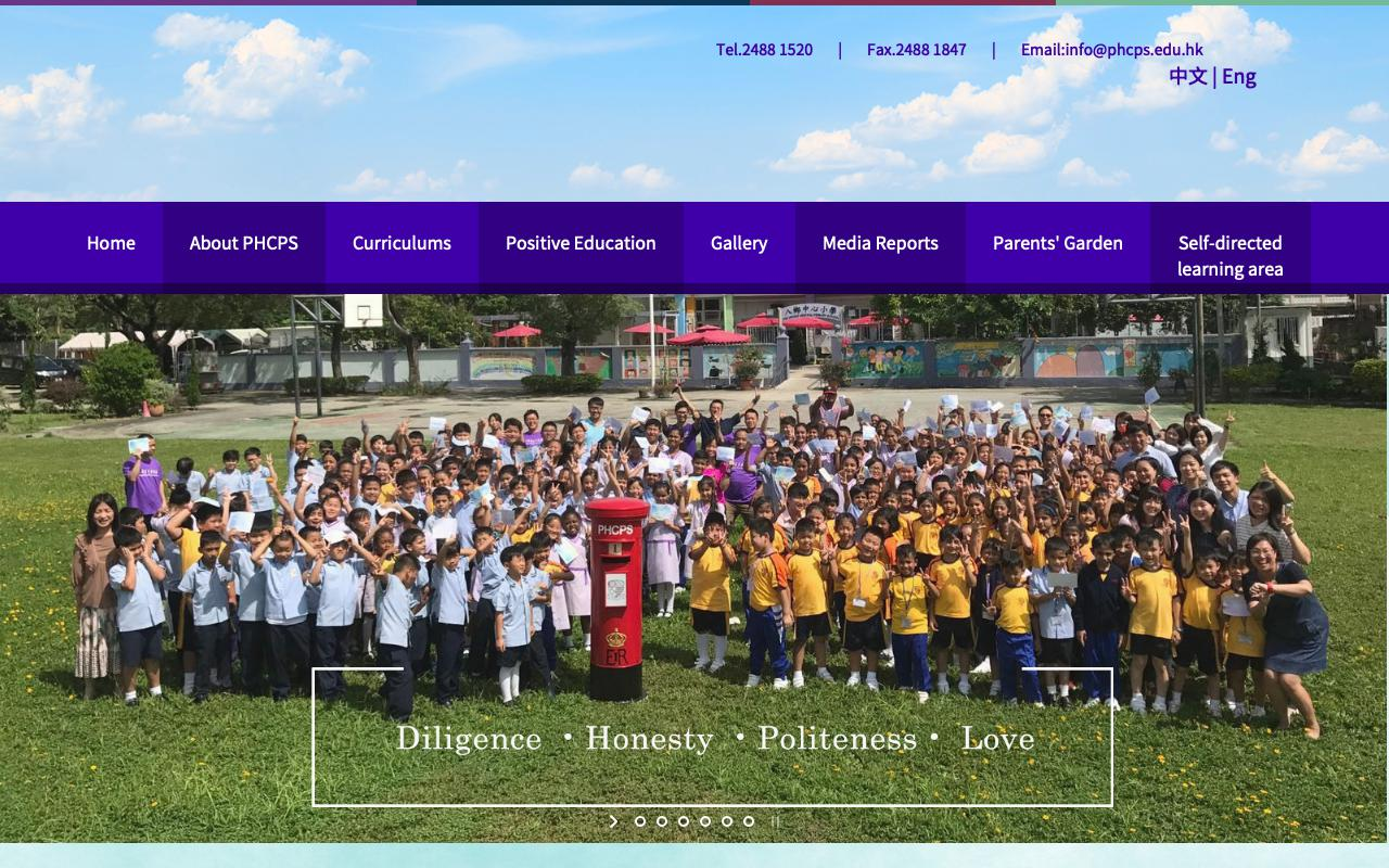 Screenshot of the Home Page of Pat Heung Central Primary School