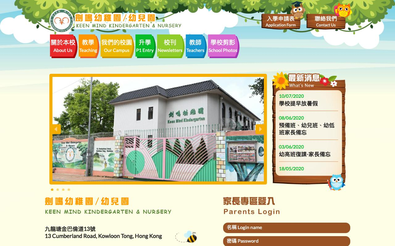 Screenshot of the Home Page of KEEN MIND KINDERGARTEN