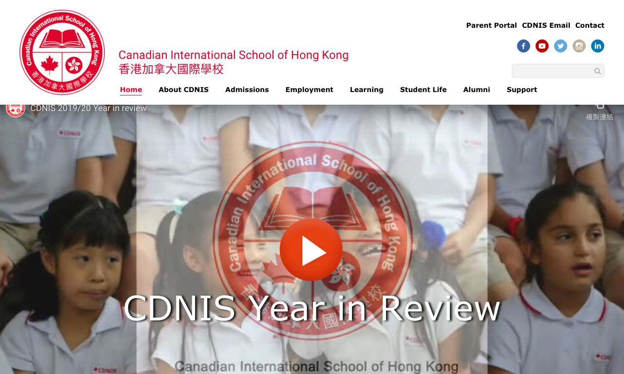 Screenshot of the Home Page of CANADIAN INTERNATIONAL SCHOOL