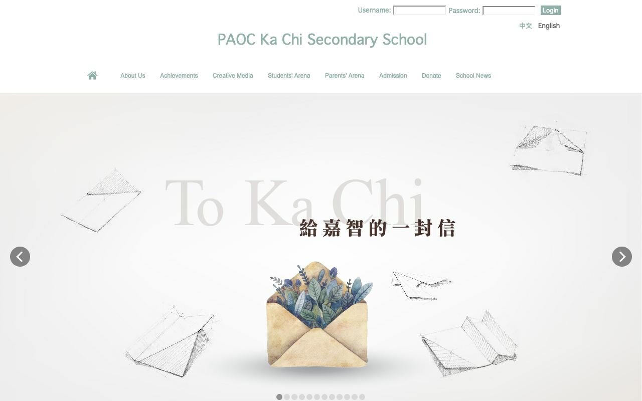 Screenshot of the Home Page of PAOC Ka Chi Secondary School