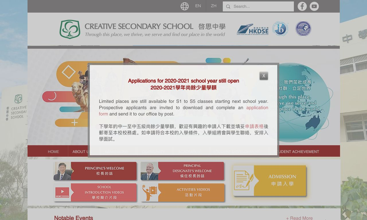 Screenshot of the Home Page of Creative Secondary School