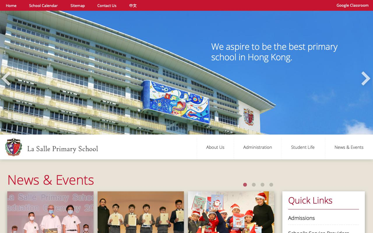 Screenshot of the Home Page of La Salle Primary School