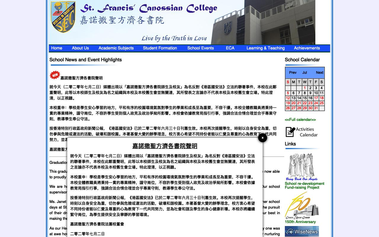 Screenshot of the Home Page of St. Francis' Canossian College