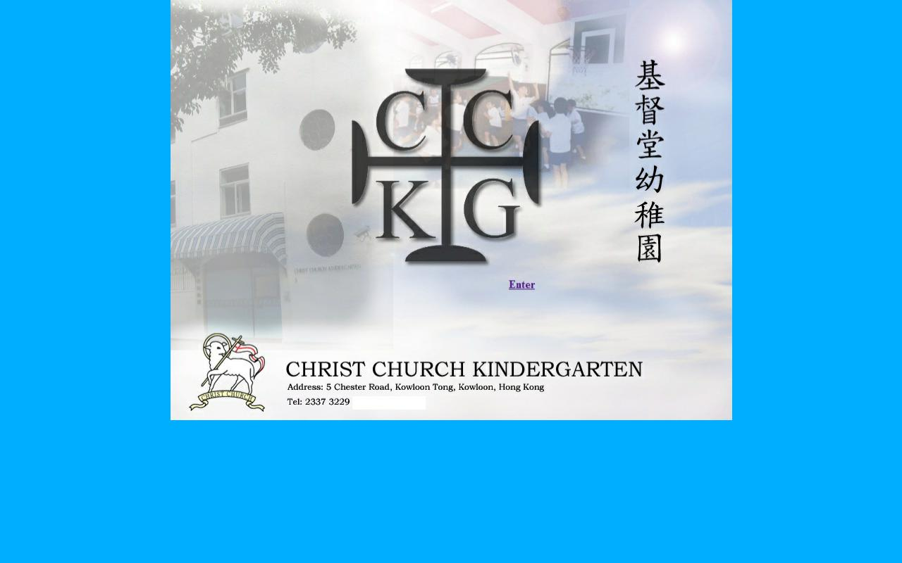 Screenshot of the Home Page of CHRIST CHURCH KINDERGARTEN