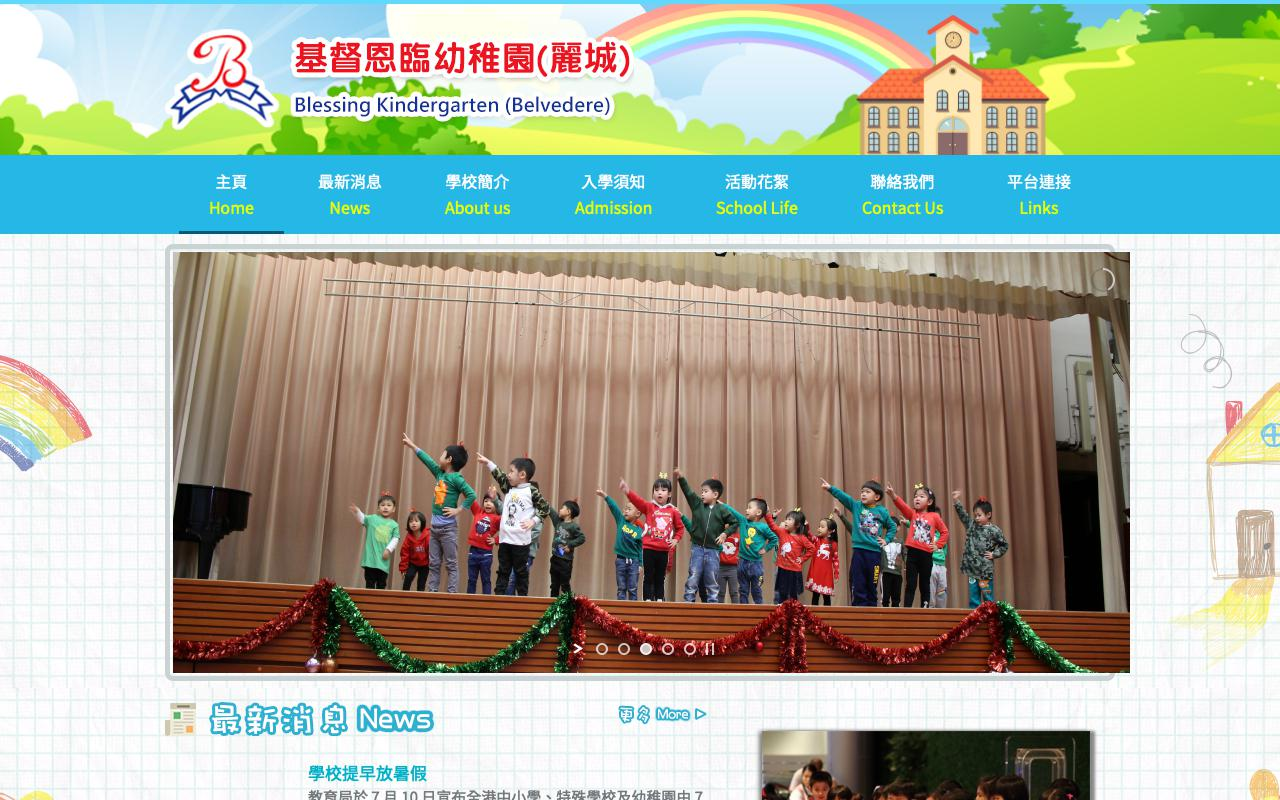 Screenshot of the Home Page of BLESSING KINDERGARTEN (BELVEDERE)