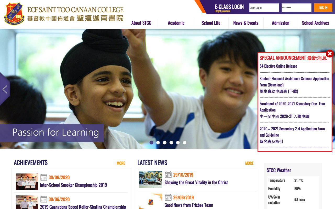 Screenshot of the Home Page of ECF Saint Too Canaan College