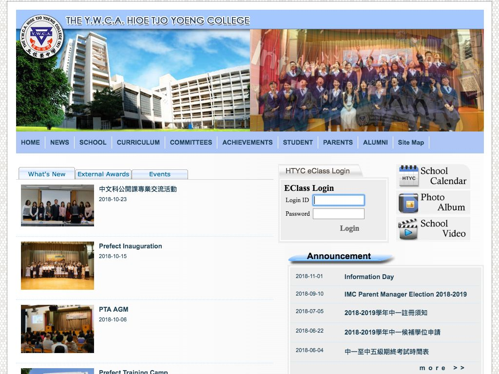Screenshot of the Home Page of The Y.W.C.A. Hioe Tjo Yoeng College