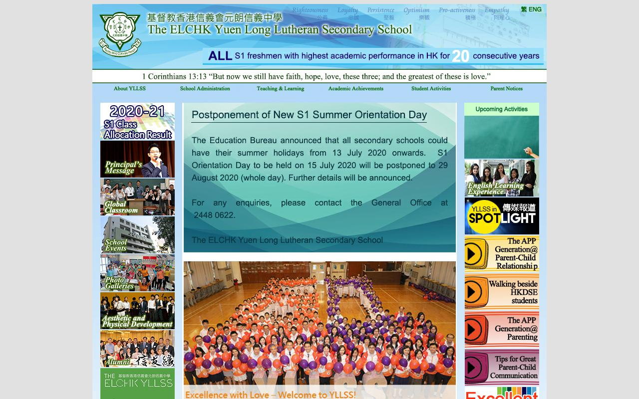 Screenshot of the Home Page of The ELCHK Yuen Long Lutheran Secondary School