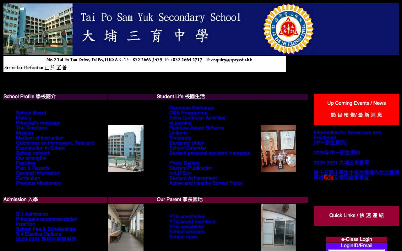 Screenshot of the Home Page of Tai Po Sam Yuk Secondary School