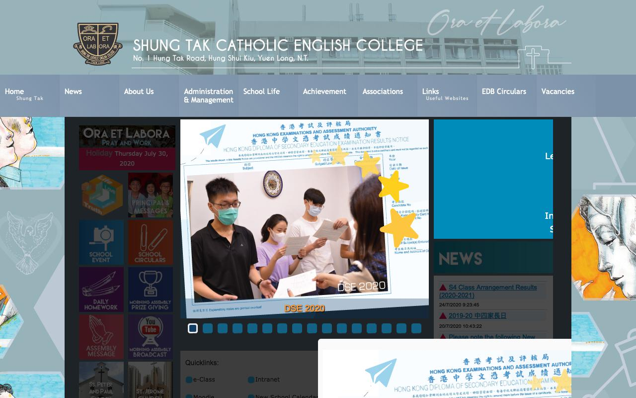Screenshot of the Home Page of Shung Tak Catholic English College