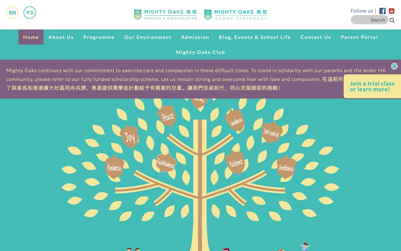 Screenshot of the Home Page of MIGHTY OAKS INTERNATIONAL KINDERGARTEN