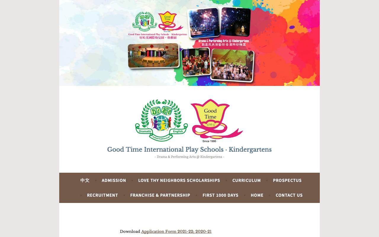 Screenshot of the Home Page of GOOD TIME PLAY SCHOOL (SHATIN PLAZA)