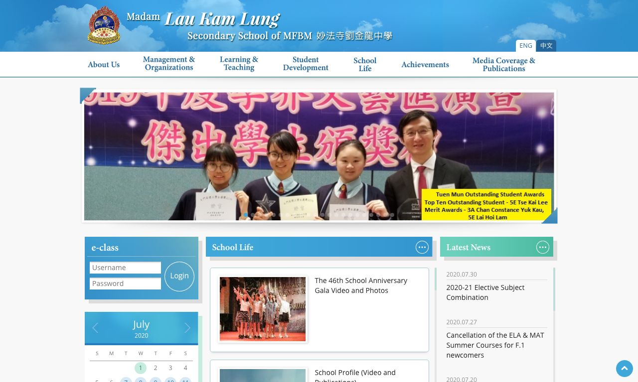 Screenshot of the Home Page of Madam Lau Kam Lung Secondary School of Miu Fat Buddhist Monastery