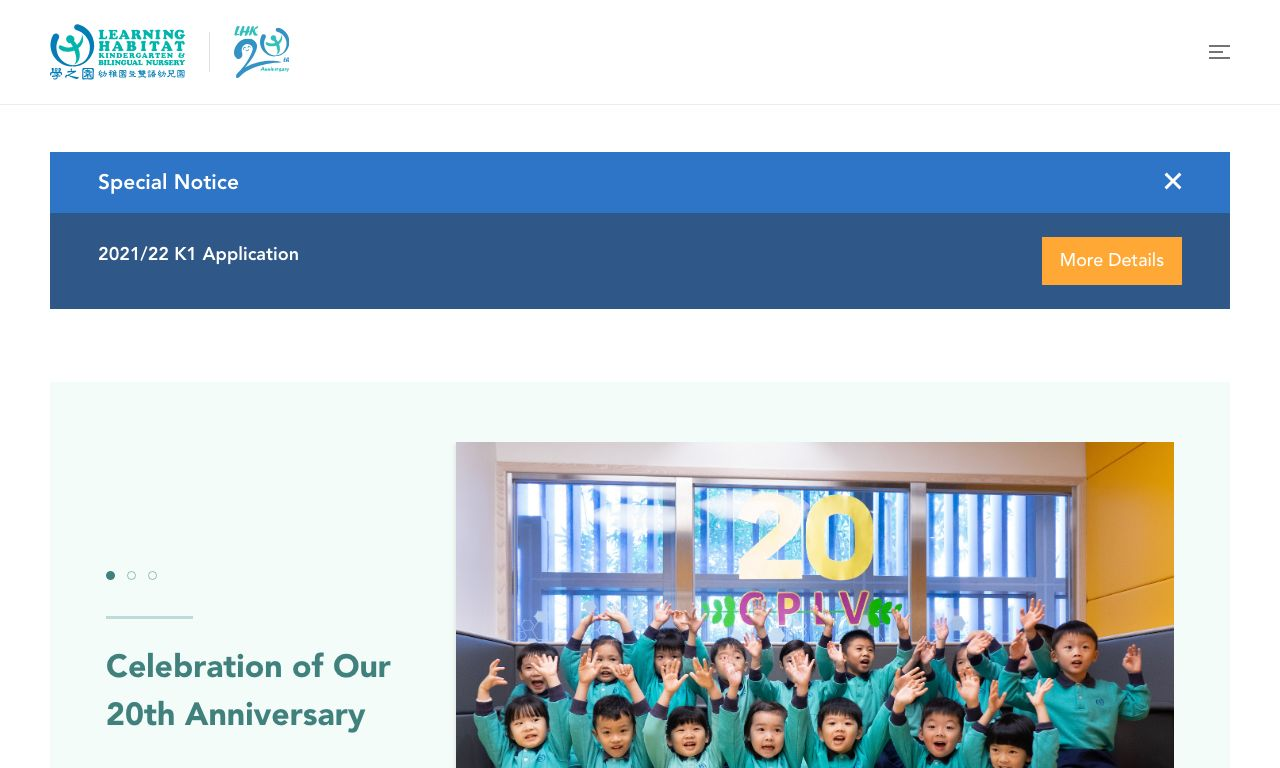 Screenshot of the Home Page of LEARNING HABITAT KINDERGARTEN (DOUBLE COVE)