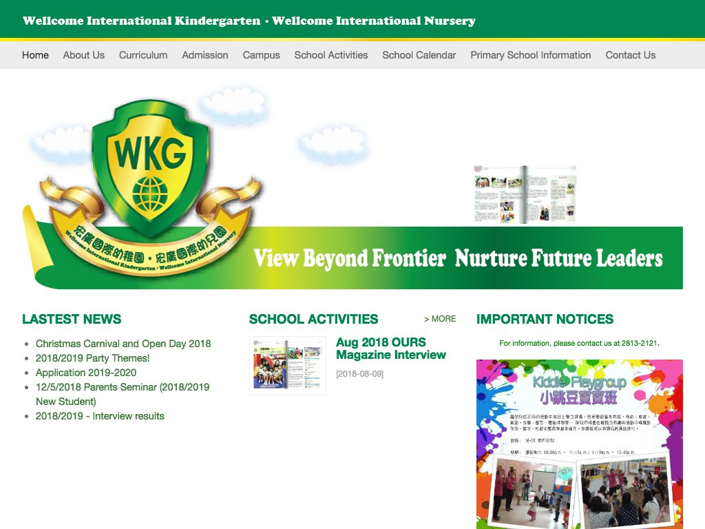 Screenshot of the Home Page of WELLCOME INTERNATIONAL KINDERGARTEN