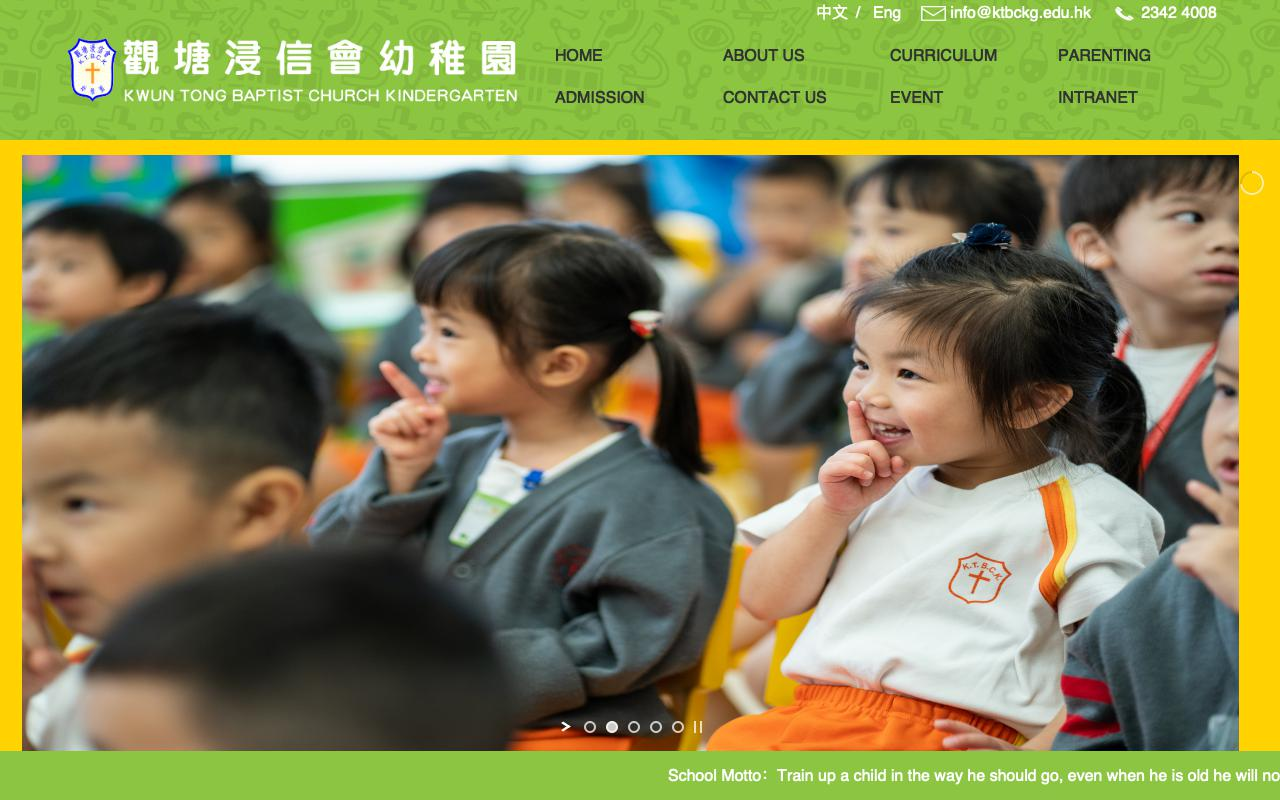 Screenshot of the Home Page of KWUN TONG BAPTIST CHURCH KINDERGARTEN