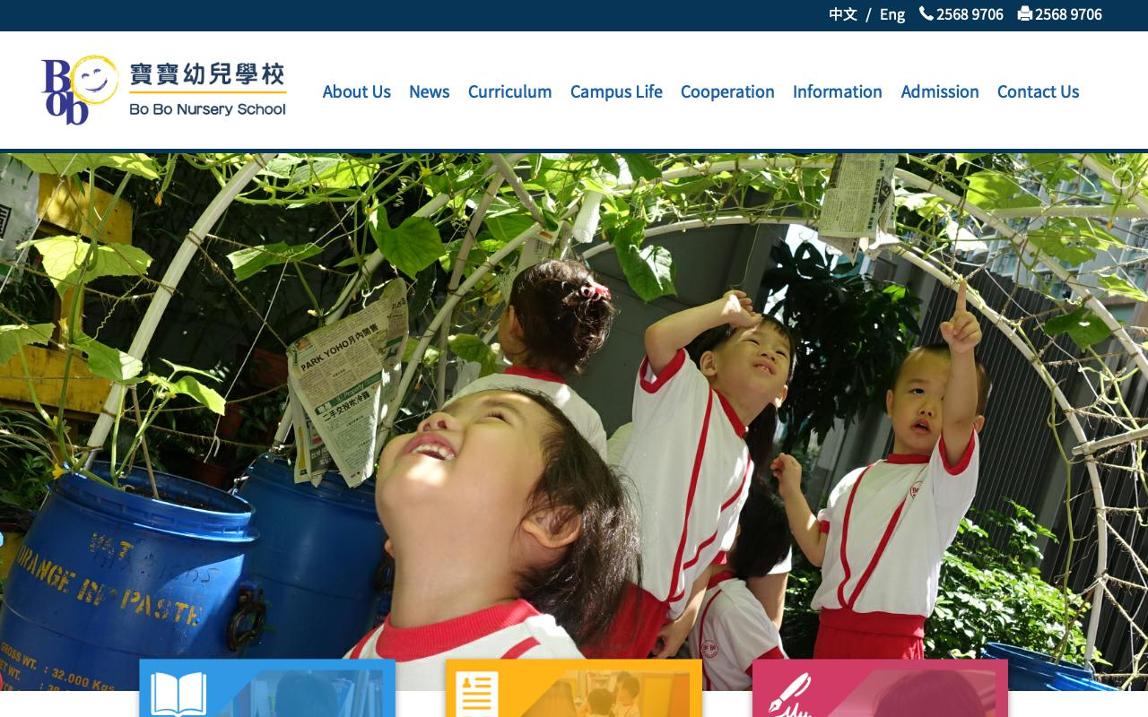 Screenshot of the Home Page of BO BO NURSERY SCHOOL