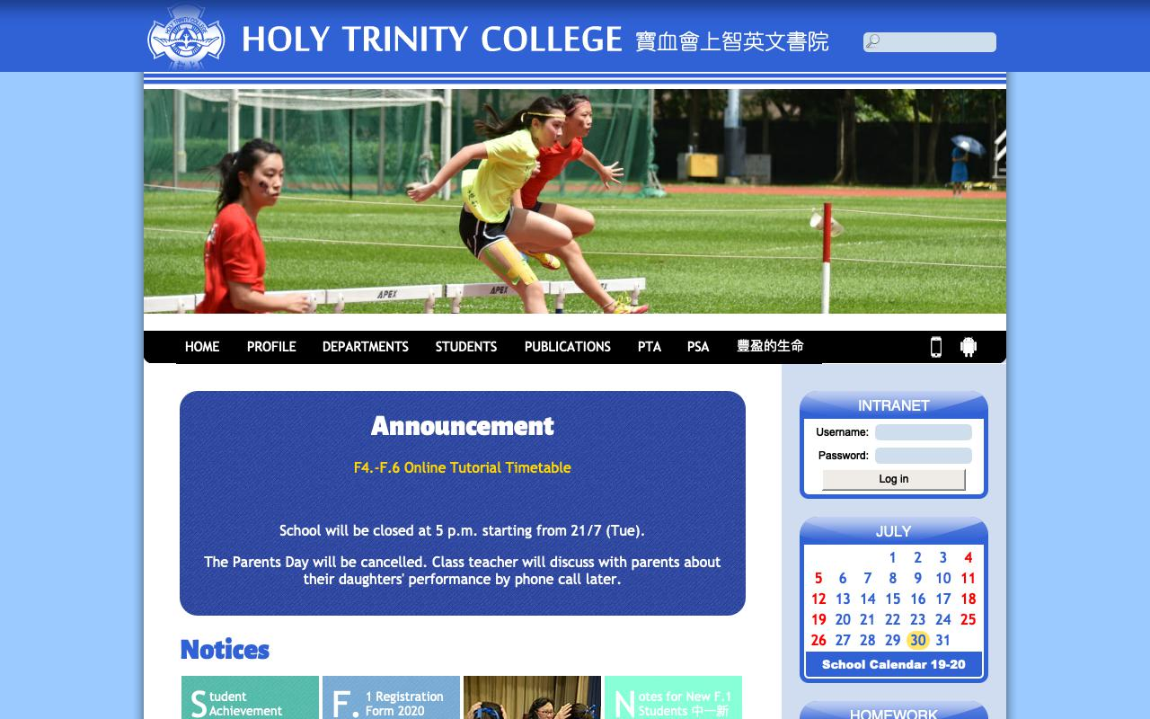 Screenshot of the Home Page of Holy Trinity College