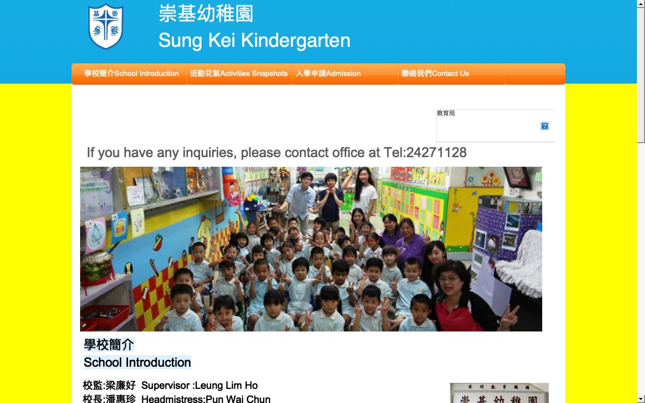 Screenshot of the Home Page of SUNG KEI KINDERGARTEN