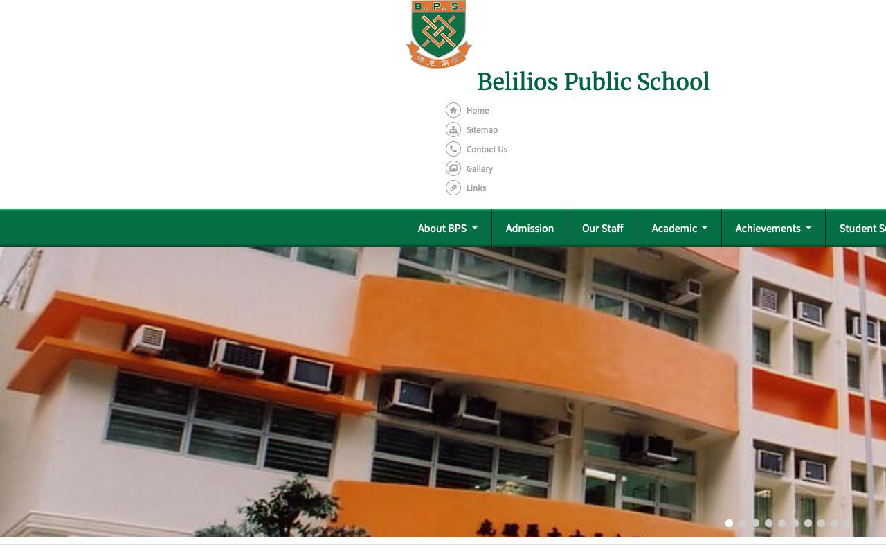 Screenshot of the Home Page of Belilios Public School