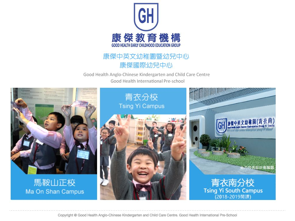 Screenshot of the Home Page of GOOD HEALTH ANGLO-CHINESE KINDERGARTEN (AP LEI CHAU)