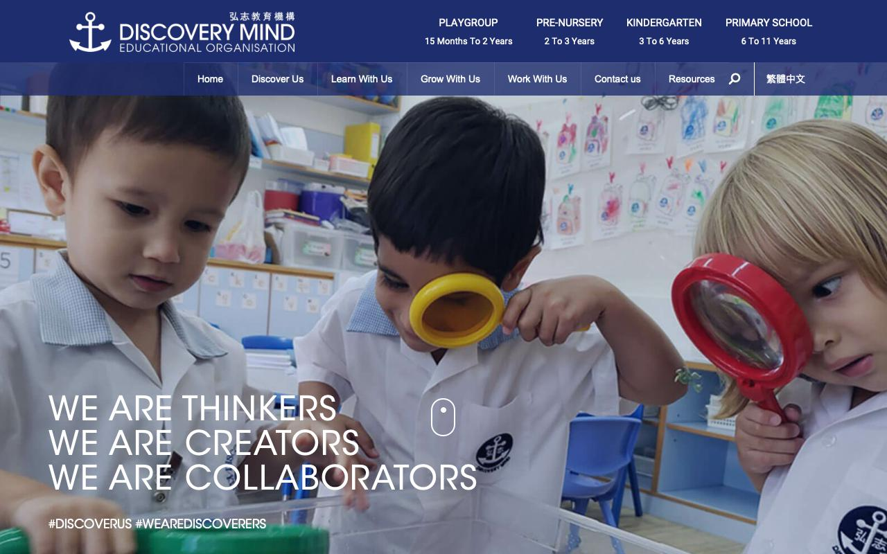 Screenshot of the Home Page of DISCOVERY MIND KINDERGARTEN