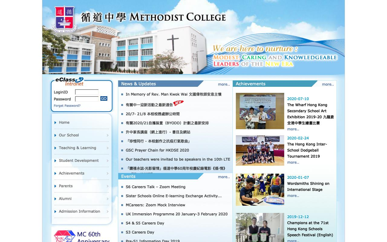 Screenshot of the Home Page of Methodist College